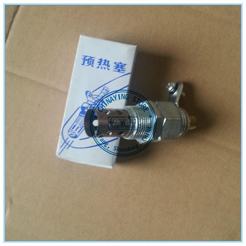 weifang weichai huafeng diesel moteur bougie de pr chauffage pour k4100zd dans autres pi ces. Black Bedroom Furniture Sets. Home Design Ideas