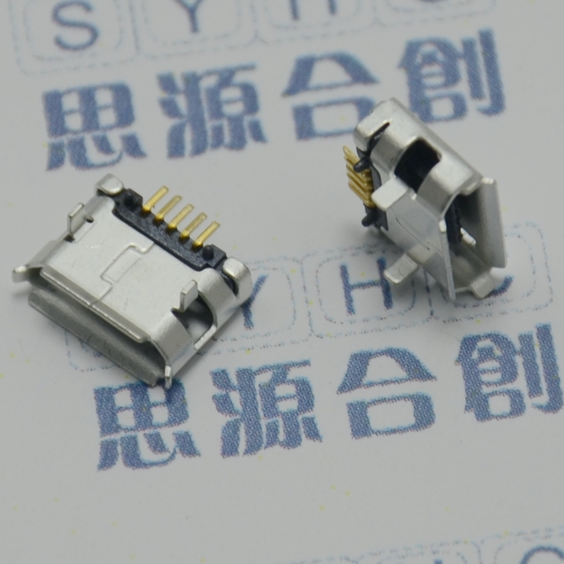 Free Shipping 100pcs Micro USB 5P 5 pin Micro USB Jack 5Pins Micro USB Connector Tail