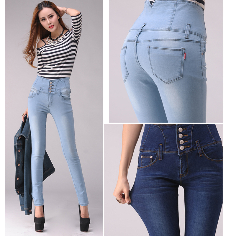 fashion jeans for women - Jean Yu Beauty