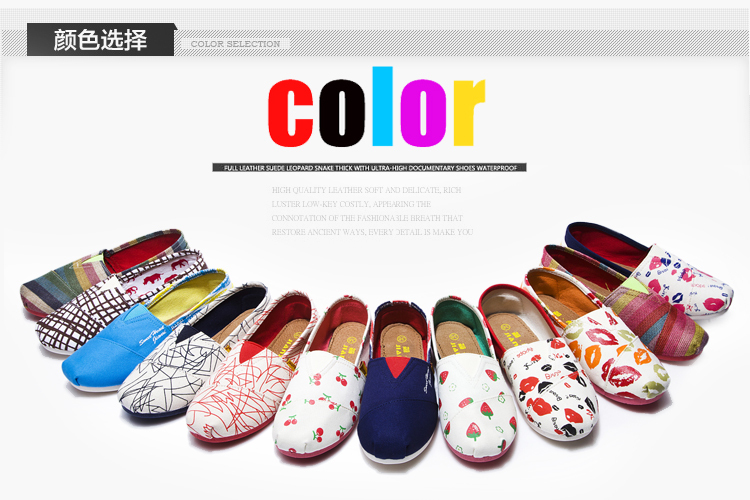 Spring autumn non-slip canvas shoes women's Pisos flats 2015 mujer floral round nurse women casual - Fashion Shop 7 store