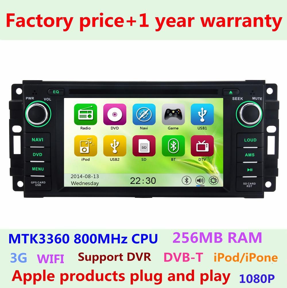 HD Touch screen Car DVD for DODGE RAM 1500 2500 3500 Caliber Pickup Trucks Avenger Challenger Dakota Dura GPS Navigation Radio(China (Mainland))