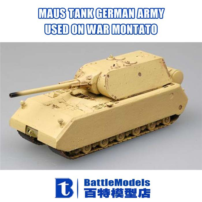 *Limit discounts*EASY MODEL 1/72 SCALE #36206 MAUS TANK GERMAN ARMY USED ON WAR MONTATO Finished model(China (Mainland))