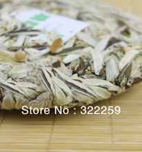 GREENFIELD 2015 yr Spring Bud Wild Puer White Gemmae China Yunnan Puer Pu Erh Puerh