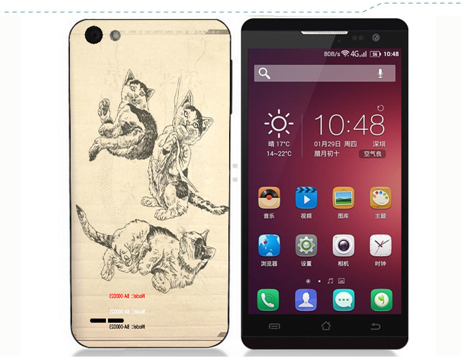 Leather Case For Jiayu F1 G2s Cubot GT72 ZOPO ZP500+ Feiteng i9300 A7100 Case for 4.0-4.3(China (Mainland))