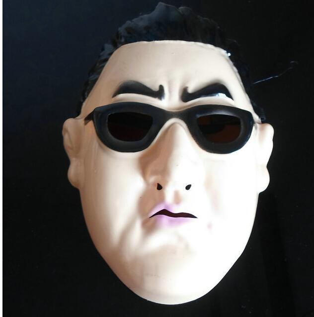 Realistic Mask | eBay