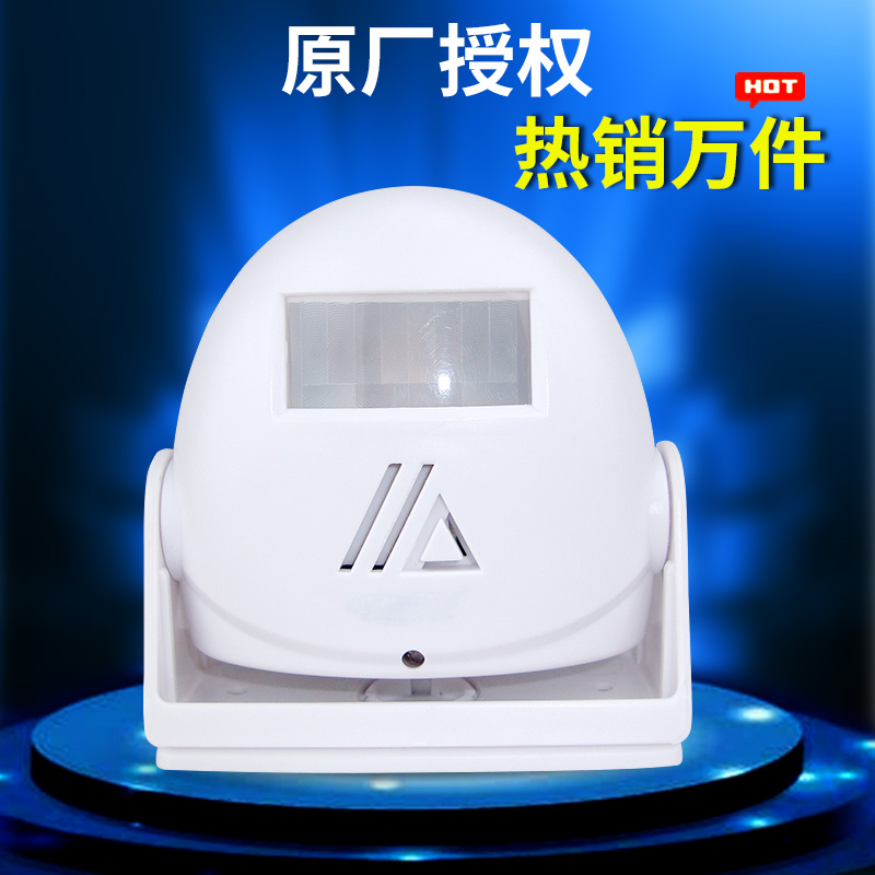 Genuine store electronic infrared anti-theft alarm device for domestic guests welcome the bell sensor(China (Mainland))