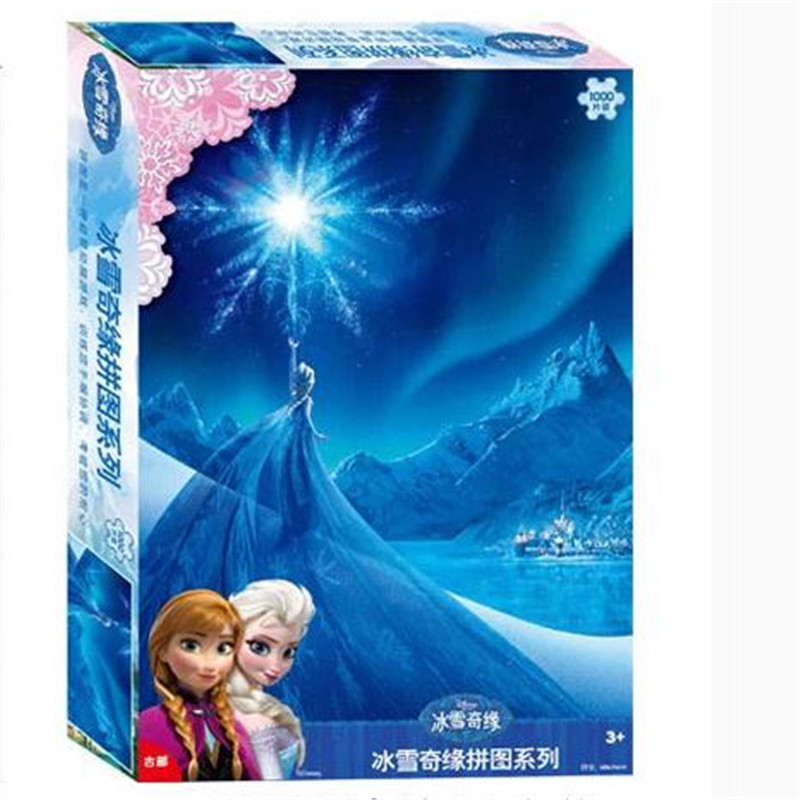 1000pcs/lot High Quality Anna&Elsa 1000 Pieces Packed Flat Jigsaw Puzzle Children Education Gifts Kids Toys 75cm(China (Mainland))