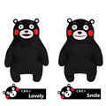 New Arrival KUMAMON Plush Stuffed Doll 50cm 20inch Action Figure Japan Mascot Character Kumamoto Yuru Chara