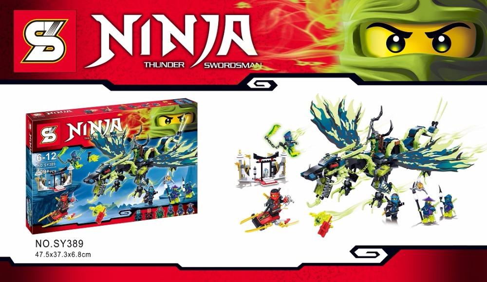 SY389 Phantom Ninja Thunder Swordsman Demon Master Dragon Bricks Minifigures Building Block Minifigure Toys Compatible With Lego