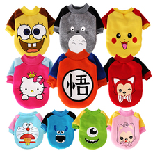 Buy 10 Styles Cartoon Pet Dog Clothes Warm Soft Cotton Dog Cat Clothing Puppy Coat Jacket Size XS-XXL York Ropa Para Perros for $2.25 in AliExpress store