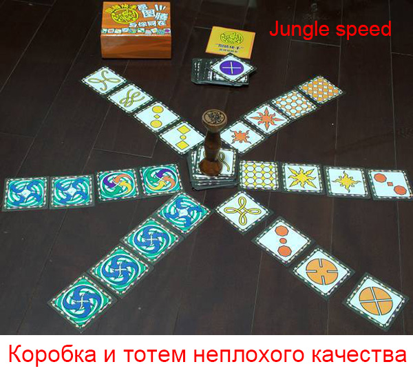 Great Jungle speed for 2-8 player board game train Observation and response capability party game with English instruction(China (Mainland))