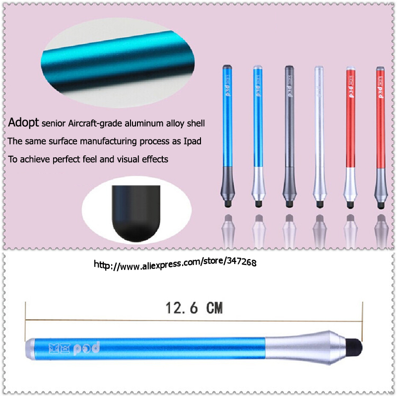 2015 New Adonit Jot Pro Fine Point Capacitive Touch Stylus Pen(China (Mainland))
