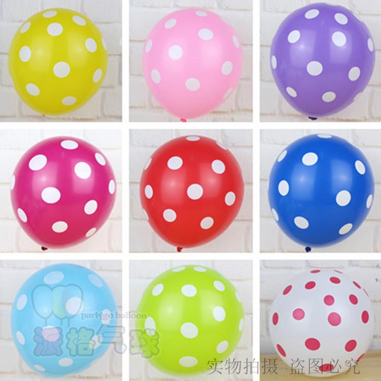"Wholesale 50pcs/lot 12"" Polka Dot Printed balloon for baby shower party decoration,latex balloons(China (Mainland))"
