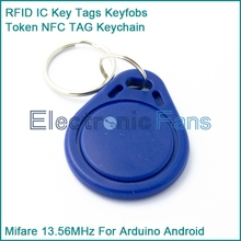 10pcs/lot Free Shipping 13.56MHz RFID IC Key Tags Keyfobs Token NFC TAG Keychain For Arduino(China (Mainland))