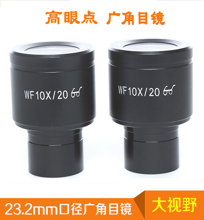Wide biological microscope eyepiece field of view 23.2 caliber 10X20 high eye point wide-angle<br><br>Aliexpress
