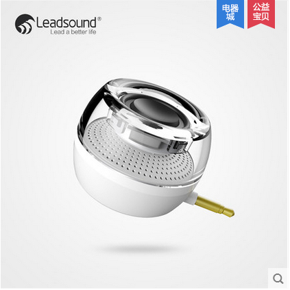 2016 HOT Leadsound F10 portable mini speaker 3.5mm jack mini speaker for phone tablet upright(China (Mainland))