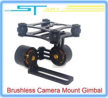 2014 New Brushless Camera Mount Gimbal w/ Motors Gopro3 DJI Phantom FPV Aerial Photography for Drone RC quadcopter Drop Toy kids