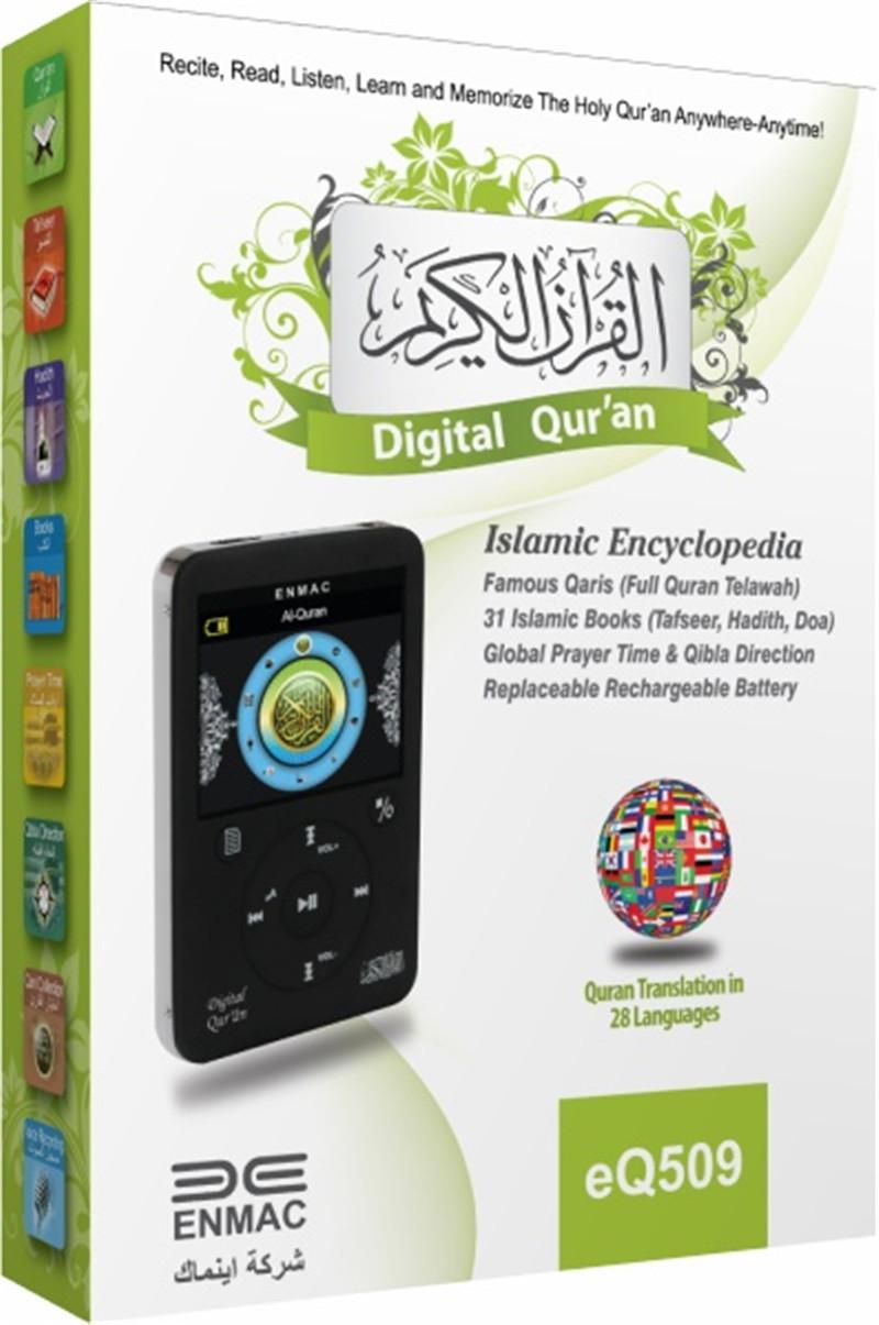 Islam Coran Reader