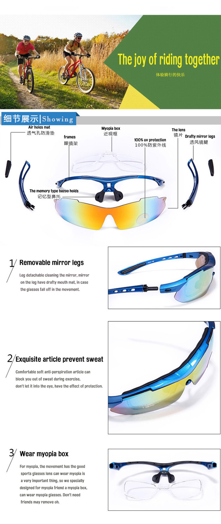 KLGL 2014 Top Class Cycling Glasses Fashionable Design Acetate Frame