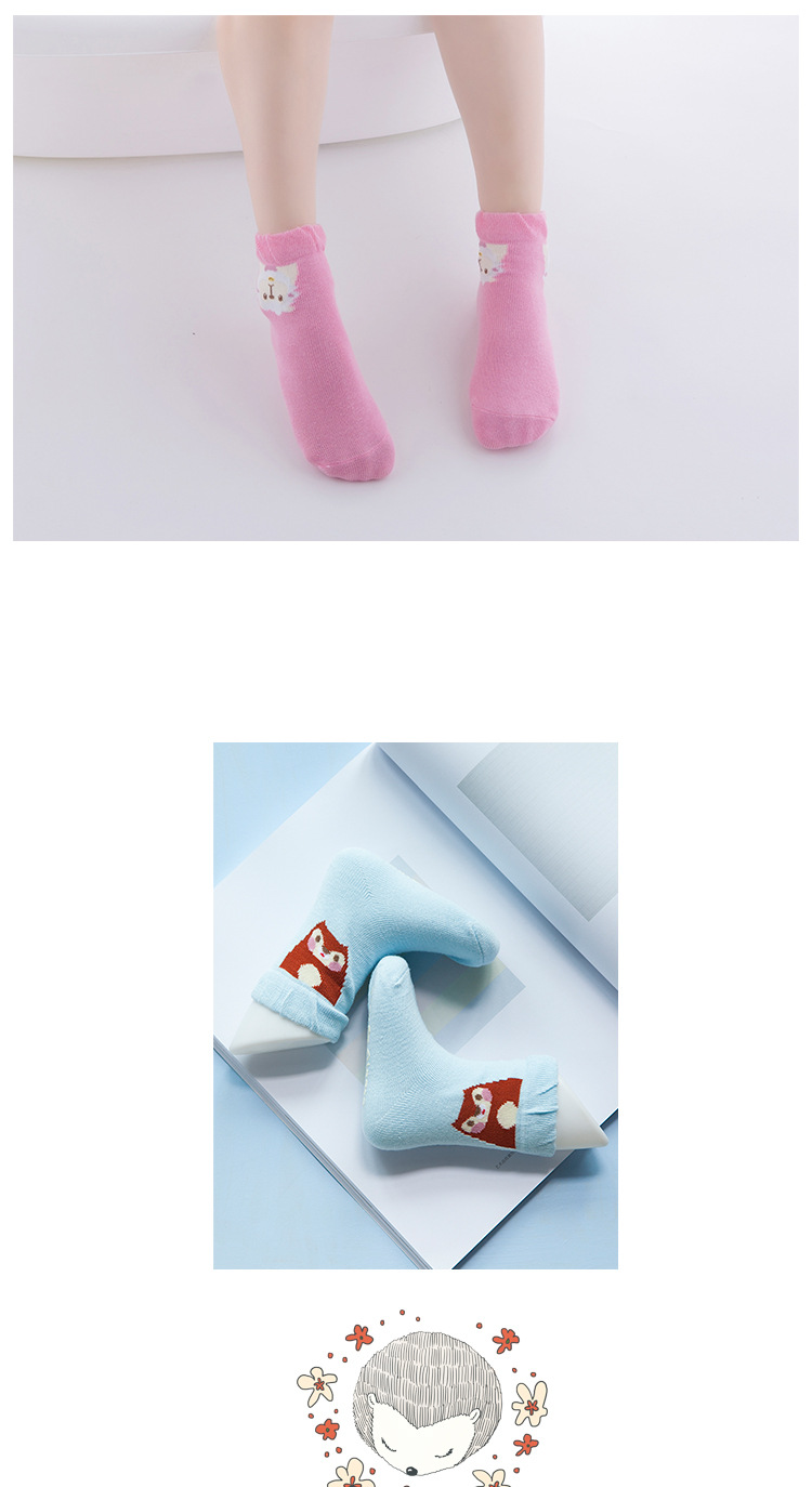 Vicuna sweet autumn winter models cartoon children cotton socks Relent Non-slip socks