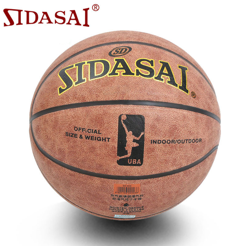 Factory wholesale Sporting Goods brand SIDASAI 7 # microfiber leather basketball ball basketball sports cowhide manufacturing(China (Mainland))