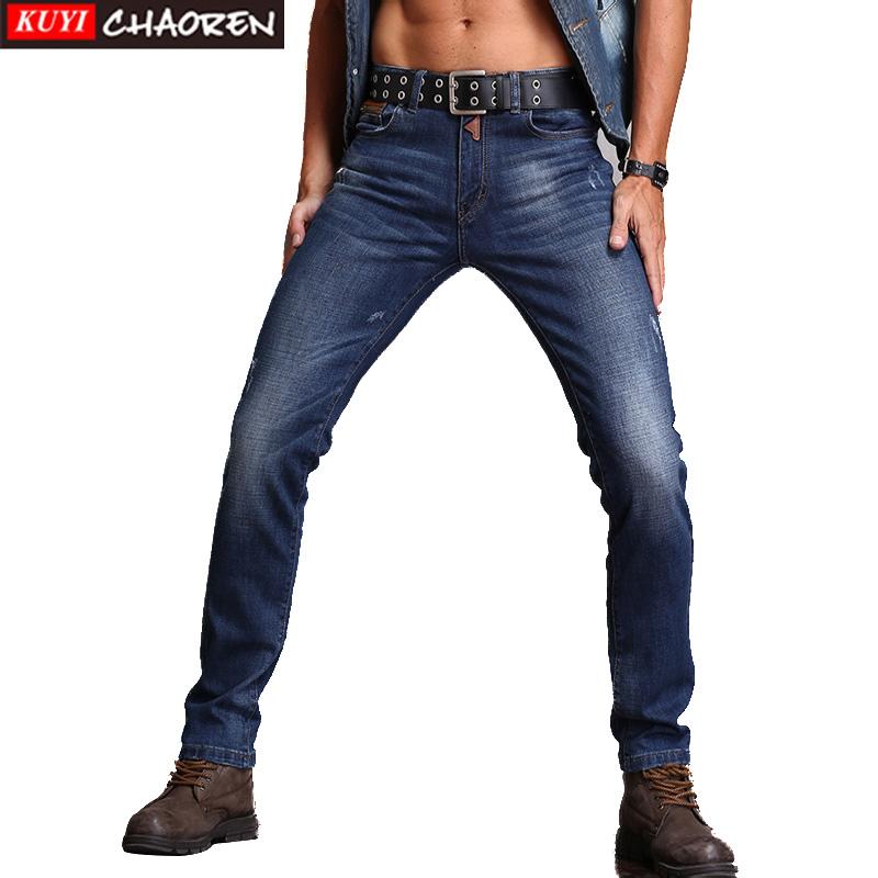 New Plus Size Brand Jeans Men Skinny Full Length Men Jeans Hot Sale D814 Skinny Jeans Men 2016(China (Mainland))
