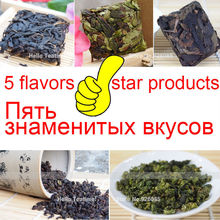[HT!]][Taste]5 different flavors,zhangping shui xian oolong tea+baked shuixian+anxi tie guan yin tieguanyin+shuixian black tea(China (Mainland))