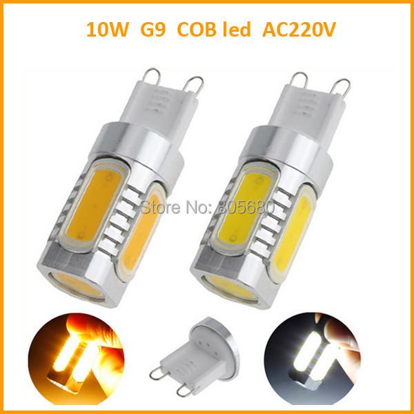 free shipping G9 Led light bead 8W warm/white AC220V led lighting lamp 5 SMD COB led G9 bulbs energy saving(China (Mainland))