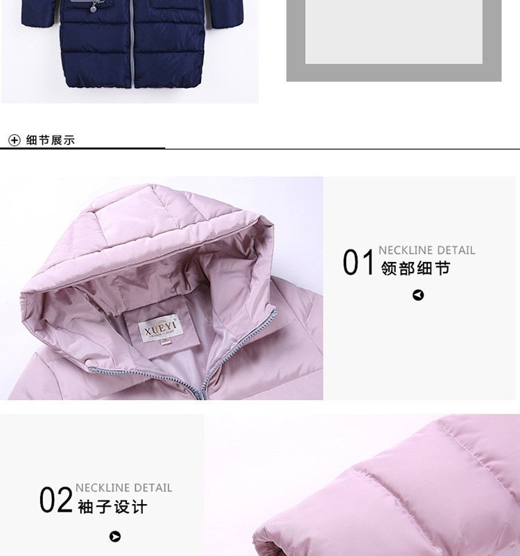 Korea 2016 Winter Latest Fashion Medium long Slim Women Coat Leisure Big yards Pure color Hooded Warm Cotton Down Jacket G0341