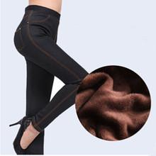 2016 Calças de Brim de Inverno Novas Mulheres Falso Denim Calças Quentes Sólidos Engrosse Polares Calças Lápis Leggings Footless Plus Size LG-171