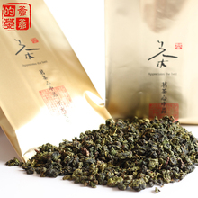 SALE SALE SALE Famous Chinese Anxi Fujian milk oolong tea 200g Oolong Green Tea with milk flavor  weight loss secret Gift(China (Mainland))