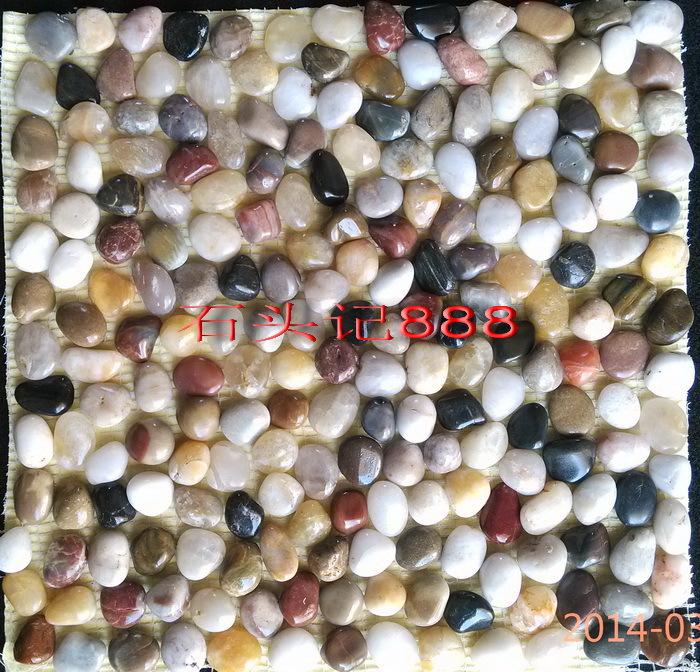 mosaik pebble kaufen billigmosaik pebble partien aus china. Black Bedroom Furniture Sets. Home Design Ideas