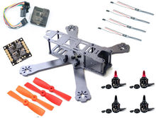 ZMR-R 220 Full Naze32 2204 Motor Mini ESC 5045 Propeller PDB combo kit for FPV