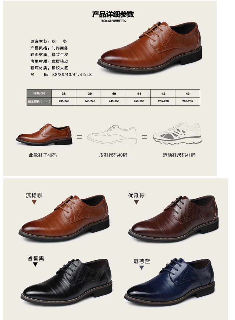 Новые 2016 Оксфорд Обувь Для Мужчин Классическая Обувь Из Натуральной Кожи Офисные Туфли Летние Черные Мужские туфли