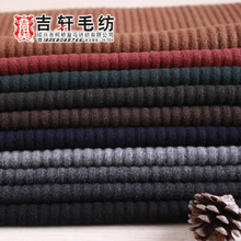 2015 2m/lot 150cm Warp Autumn Winter Women Men Woolen Wool Double Plain Cashmere Knitted Fabric Clothi Slubng Materials Blended(China (Mainland))