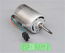 40W DC 310V Brushless dc brush motor high voltage dc motor NMB ball bearing(China (Mainland))