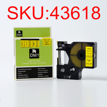 Buy Free 5 pcs 6mmX7m 6mm label Black yellow tape 43618 compatible d1 label tapes dymo d1 label printer ) for $24.60 in AliExpress store
