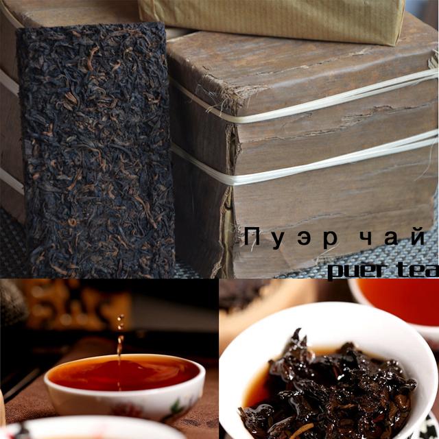 Бесплатная доставка чай пуэр 100 г созрели \ шу юньнань китайский чай кирпичный чай