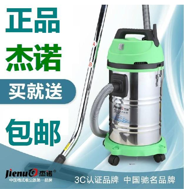 Genon industrial vacuum cleaner high power dry and wet vertical tube 30l