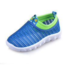 Free shipping 2016 new arrival children shoes baby girls casual shoes Mesh Sneakers spring/autumn kids baby soft bottom shoes12(China (Mainland))