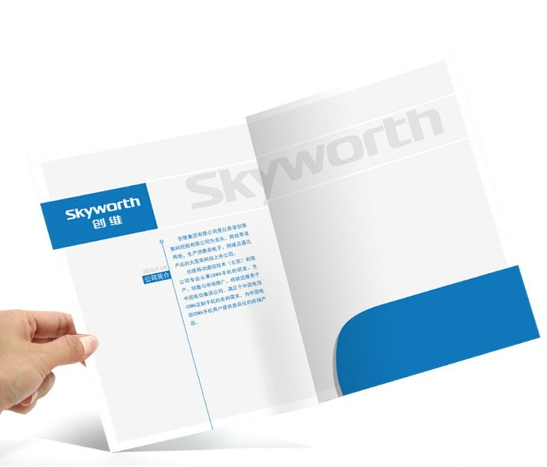 custom printed presentation folders Shop custom presentation folders at staples can you order custom printed folders in small batches order customized presentation folders in batches of 250.