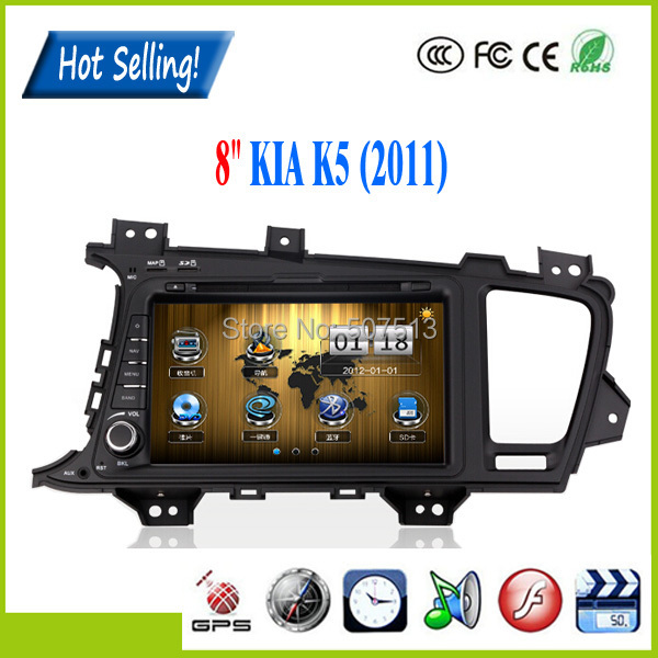 Discount Price 8Inch Double Din Windows CE 6.0 Car DVD Player For K5 (2011) With Built-in analog TV+8G Map Card(China (Mainland))