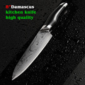 Sharp 8 inch Damascus kitchen knife 73 layers Japanese VG10 steel chef knife Professional kitchen Utility