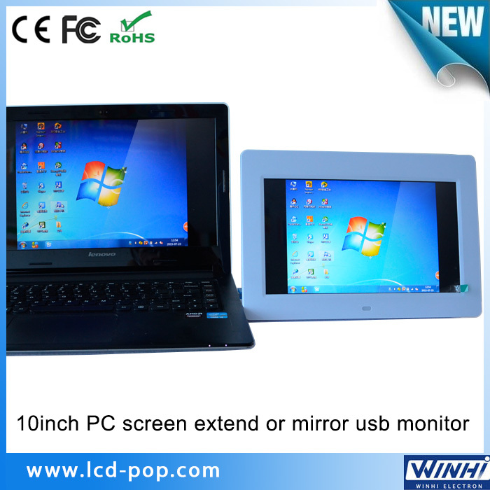 10 inch portable PC screen mini tv extend copy USB powered extend or mirror monitor(China (Mainland))