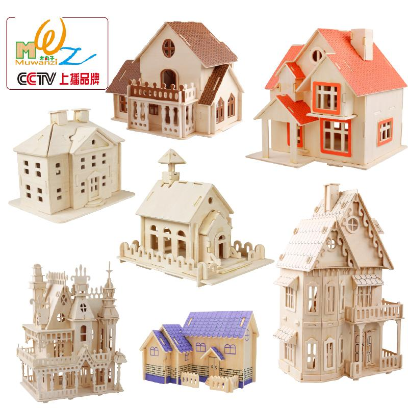 Architecture Construction Small Purple Pink Red Villa Cabin Building Toys DIY 3D Puzzle Miniature Model Educational Toys(China (Mainland))