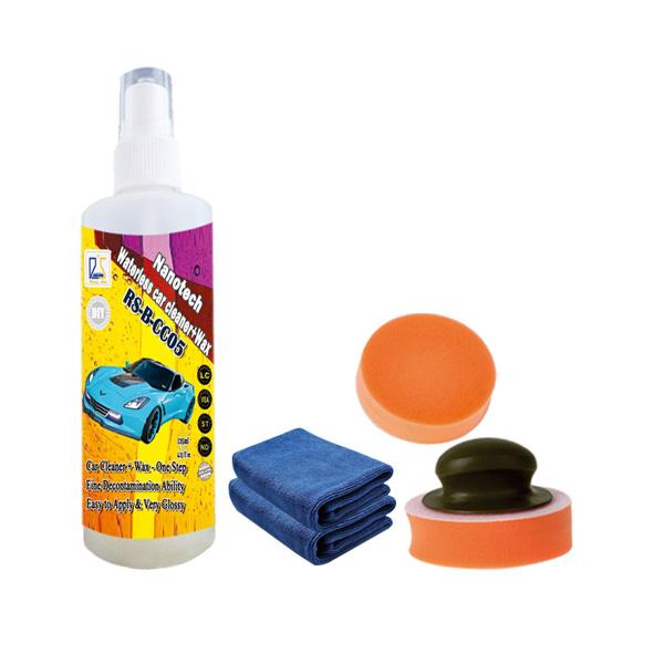 Автомобильная краска пылесос безводной мойки и воск краска уход автомобильной воск нет необходимости переносной машина 125 мл бесплатная доставка