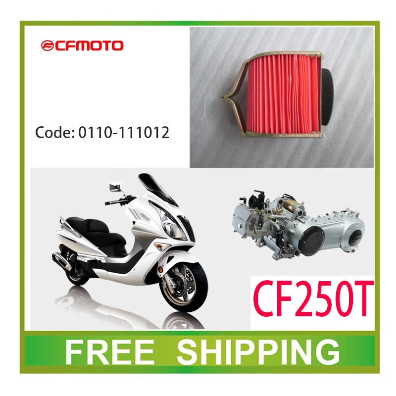 cf moto cf250t font b gy6 b font scooter 250cc water cooled engine air filter cleaner