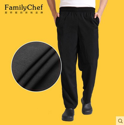 Hot selling men's chef pants free shipping S-3XL(China (Mainland))