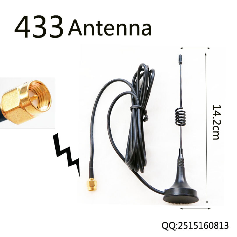 Free Shipping 433MHz chuck antenna vehicle antenna length 2 meters can access WIFI signal amplification(China (Mainland))
