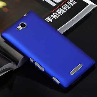 Ultra Thin Matte Hard Case For Sony Xperia C S39h C2305 C2304 Back Cover Skin for Sony Xperia C S39h Protective Case + Gift(China (Mainland))